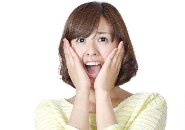 叫ぶ女性イメージ